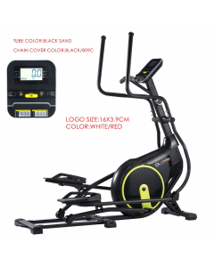 BS361 Magnetic Elliptical Cross Trainer
